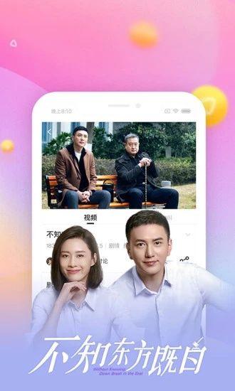 搜狐影音播放器app图3