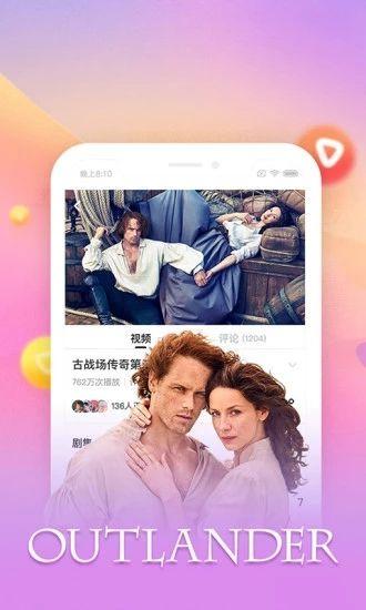 搜狐影音播放器官方下载2017客户端图片2