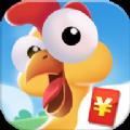 奇葩养鸡场游戏赚钱版