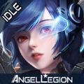 天使軍團Angel Legion官網版