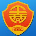 内蒙古企业登记e窗通1.017
