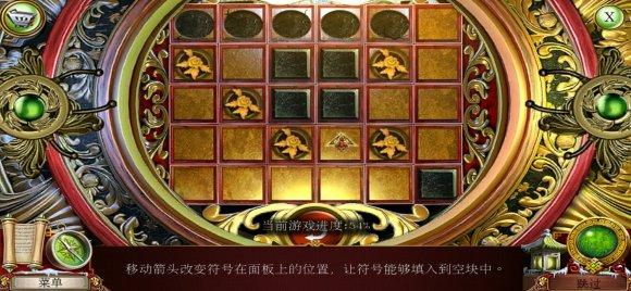 密室逃脫3神秘西藏全關卡圖文攻略大全[視頻][多圖]圖片2