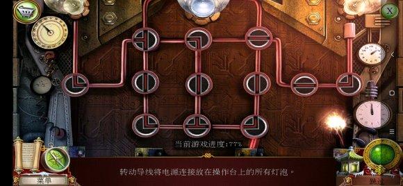 密室逃脫3神秘西藏全關卡圖文攻略大全[視頻][多圖]圖片3