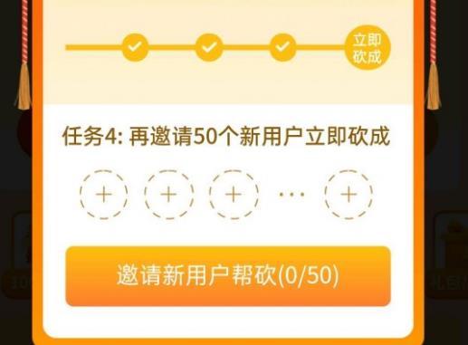 拼多多幸运锦鲤4个任务100%砍成攻略,100%成功率达成步骤分享[视频][多图]图片2