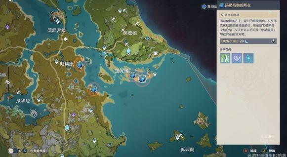 原神诡梦之星任务NPC稻田位置介绍,新篇章诡梦之星任务完成攻略[视频][多图]图片2