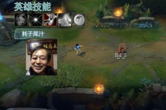 lol英雄联盟新英雄马保国技能介绍[多图]图片1