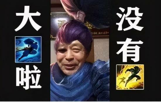 lol英雄联盟新英雄马保国技能介绍[多图]图片2