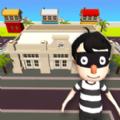 Crazy Robbery 3D安卓版