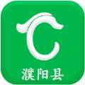 濮阳县智慧环保
