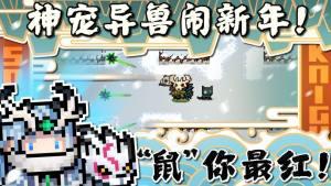 元气骑士守护神殿无限钻石蓝内购破解版图片1