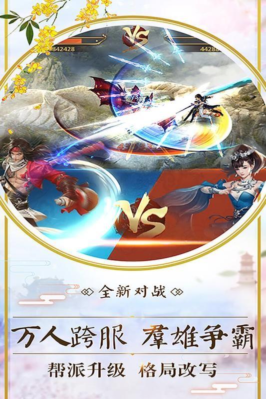 月色風華官網版圖2