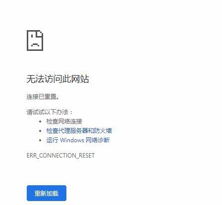 谷歌瀏覽器無網絡連接,打不卡網頁解決辦法[多圖]圖片2