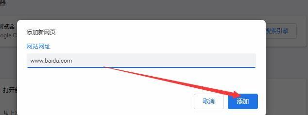 谷歌瀏覽器無網絡連接,打不卡網頁解決辦法[多圖]圖片6