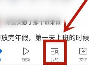 怎么把手机QQ浏览器设置为默认浏览器?设置方法分享[多图]图片1