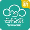 2020宁夏教育资源公共平台
