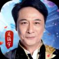 吴镇宇九州仙剑传官方版