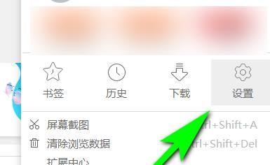 如何开启uc浏览器的文件保护功能?设置方法分享[多图]图片3