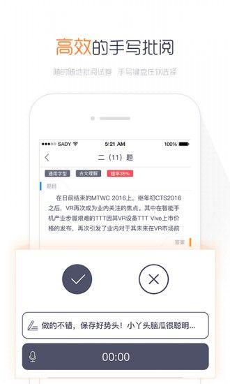 山西麗升查分系統手機版圖3