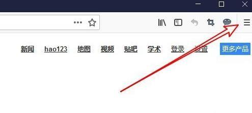Firefox瀏覽器怎么樣清除瀏覽和下載歷史記錄?清理方法分享[多圖]圖片1