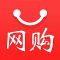 網購大街最新版官網app