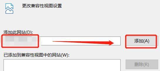 Win7怎么设置IE浏览器兼容模式?设置方法分享[多图]图片5