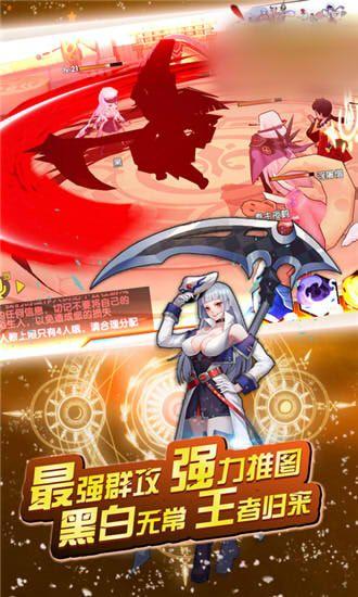 夢想封神官方安卓手游版圖片2