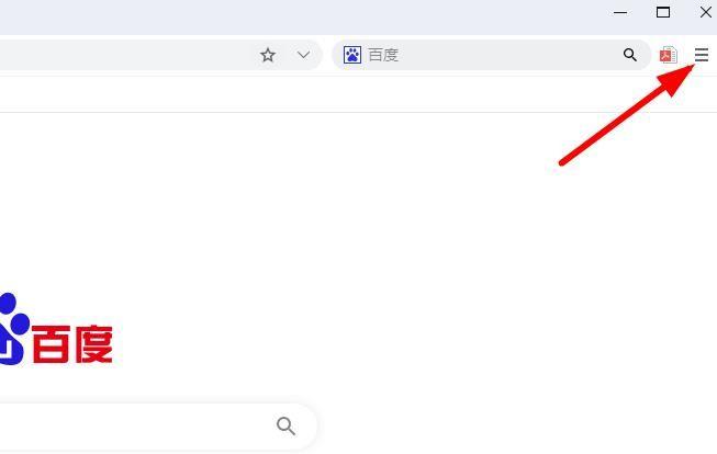 谷歌浏览器的隐私模式怎么打开?使用隐私模式的方法介绍[多图]图片1