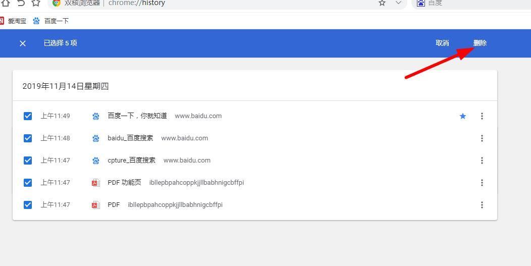 谷歌浏览器的隐私模式怎么打开?使用隐私模式的方法介绍[多图]图片4