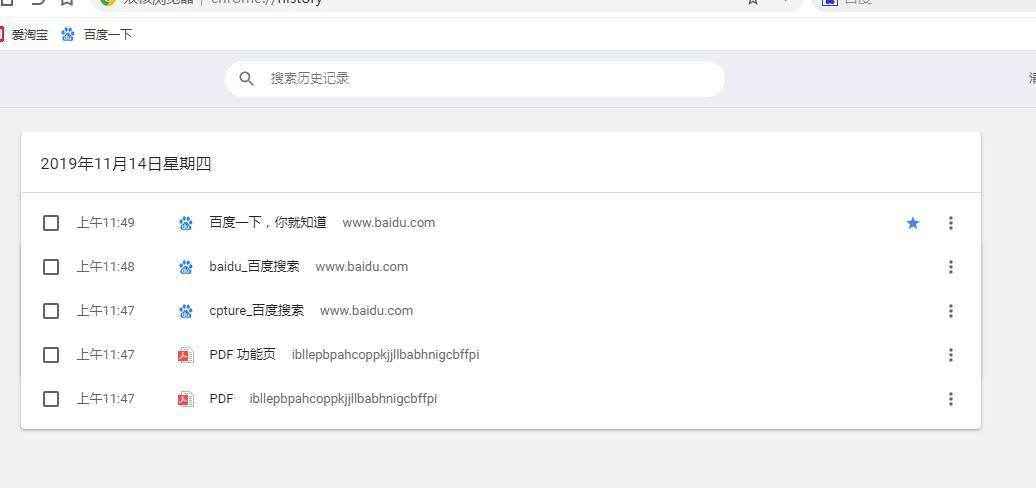 谷歌浏览器的隐私模式怎么打开?使用隐私模式的方法介绍[多图]图片3