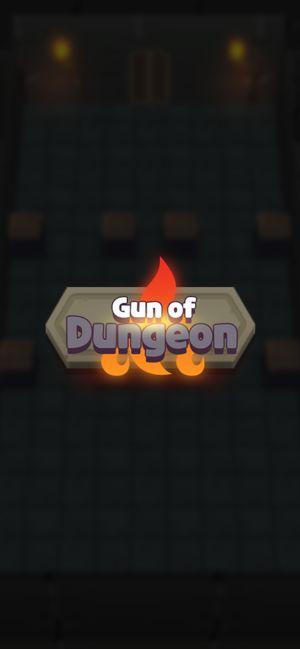 地牢之枪游戏官方安卓版(Gun of Dungeon)图片1
