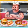 厨师食物街道游戏