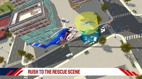 消防直升机救援游戏图1