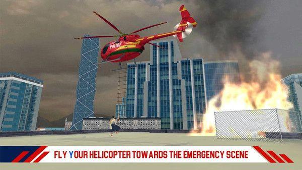 消防直升机救援游戏安卓版图片1