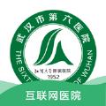 江大云医互联网医护平台app官方版