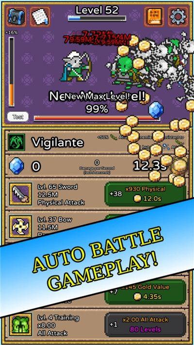 极简RPG游戏中文安卓版图片1