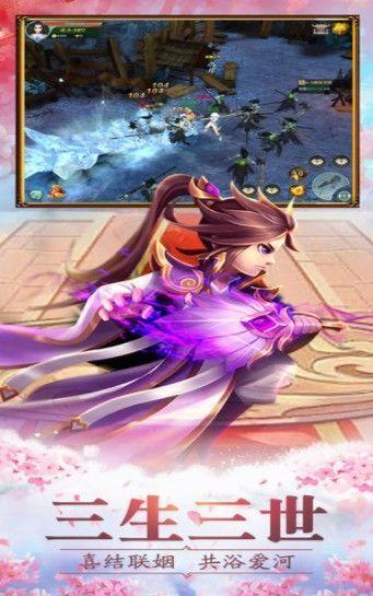 武道剑主官方版图2