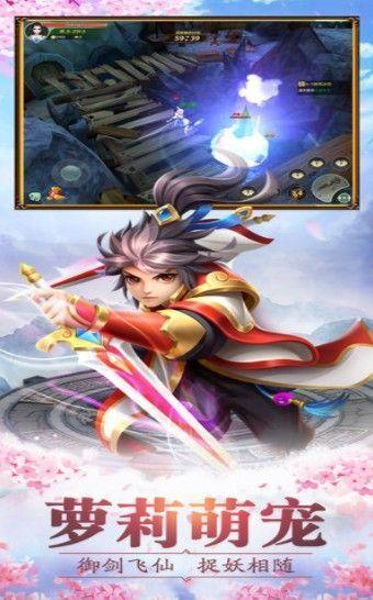 武道剑主官方版图1