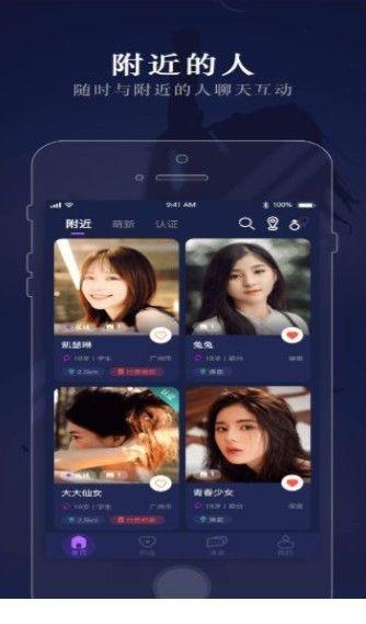 约克app图2