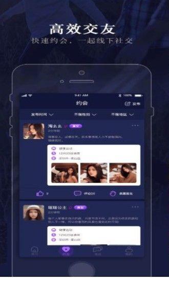 约克app图3