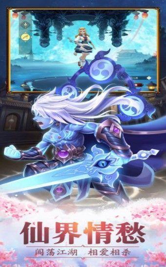 武道剑主手游官方版图片1
