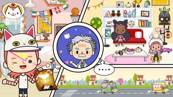 米家镇的假期游戏图1
