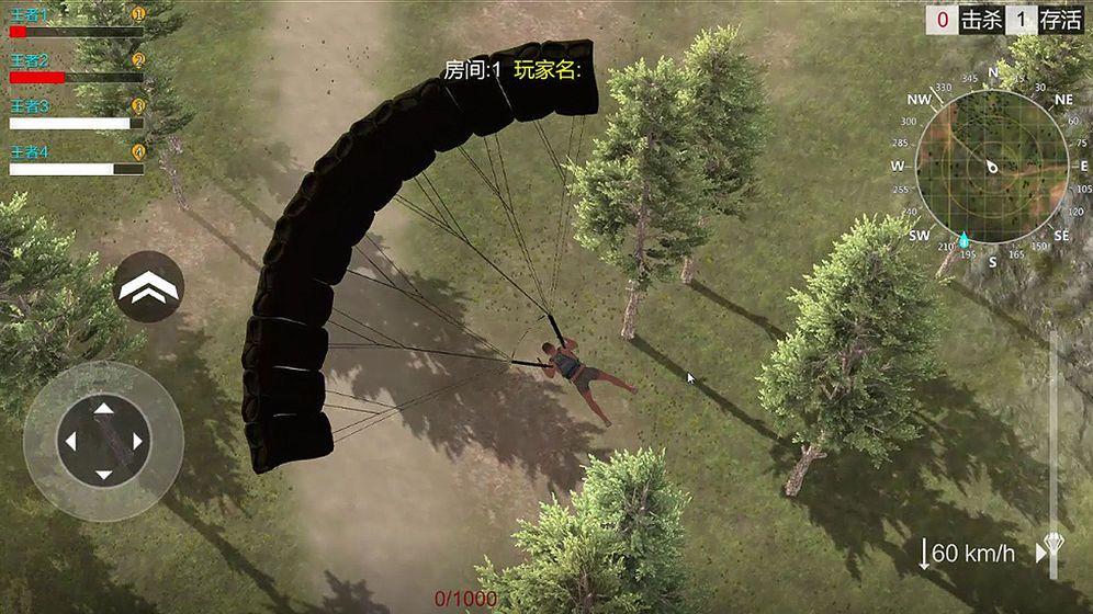 绝地之战官网版手游图片2