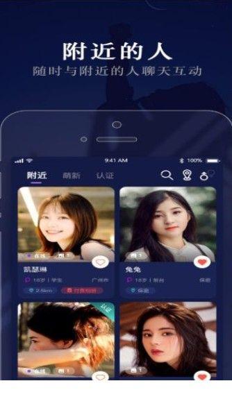 约克app图1