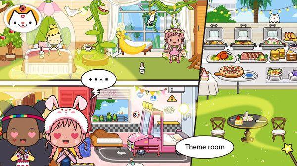 米家镇的假期游戏安卓版图片1