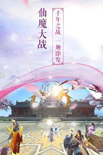 元阳道君官方版图1