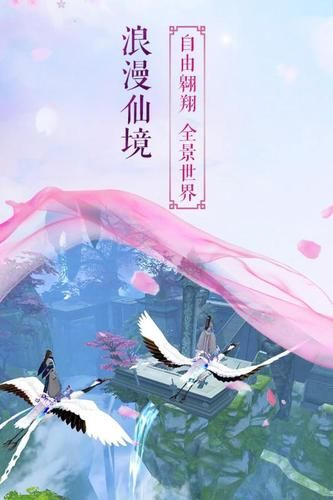 元阳道君官方版图2