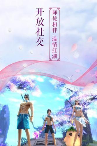 元阳道君官方版图3