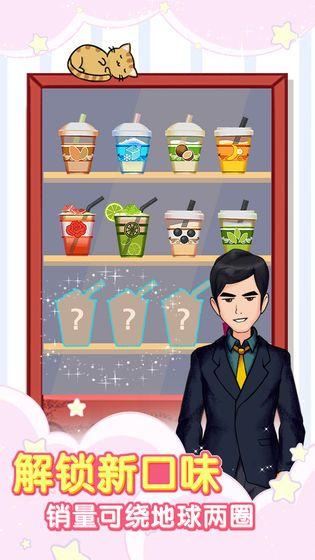 火爆奶茶店游戏图2