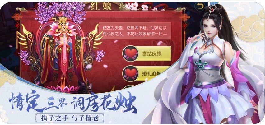 混元缥缈记官网版图1