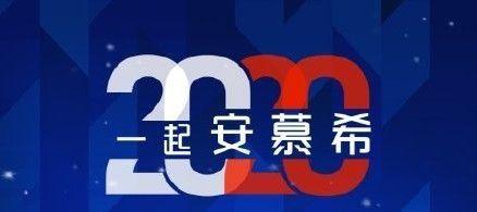 支付宝扫敬业专业福字,2020扫敬业福专用福字分享[多图]图片3